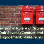 Revision in Rule 4 of Gramin Dalt Sevaks (Conduct and Engagement) Rules, 2020
