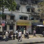 Abhyudaya Cooperative Bank Kurla east IFSC code