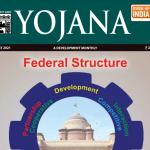 Download May 2021 - Yojana Magazine